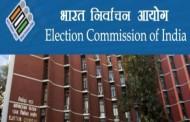 महाराष्ट्र-हरियाणा में चुनाव की तारीख घोषित