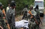 छत्तीसगढ़ में नक्सली हमला, सीआरपीएफ के 13 जवान शहीद
