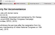 चुनावों मैं दिल्ली प्रदेश कांग्रेस की वेबसाइट बंद