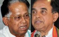 बीजेपी के वरिष्ठ नेता के असम में घुसने पर लग सकती है रोक