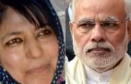 मोदी की सरकार में नहीं शामिल होगीं महबूबा मुफ्ती