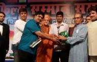 सबरंग २०१५ : मुम्बई में भोजपुरी की महक