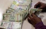 2005 से पुराने नोट बंद होने पर रिजर्व बैंक ने जारी किया नया आदेश