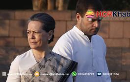 राहुल की होगी 'ताजपोशी'!! CWC ने 20 नवंबर को बुलाई बैठक