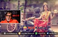 स्वच्छ भारत के लिए आगे आये कंगना रानौत और अमिताभ बच्चन : देखे विडियो
