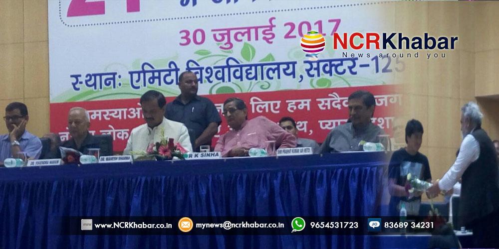 नॉएडा लोक मंच के जरिये ईश्वर के कार्य को आगे बढ़ा रहे हैं महेश सक्सेना- डॉ० महेश शर्मा
