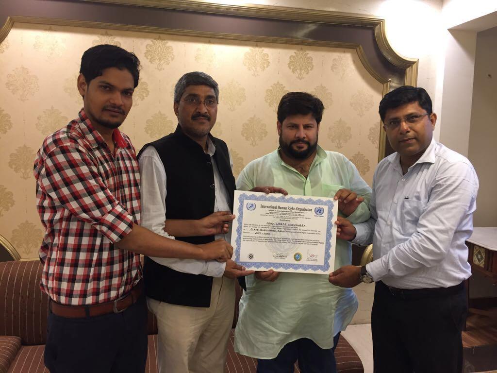 वक़ार चौधरी बने इंटरनेशनल ह्यूमन राइट ओर्गनइजेक्शन के दिल्ली प्रदेश सयोजक