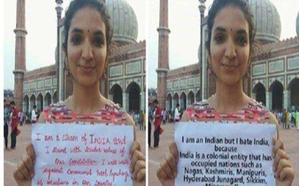 पाक डिफेंस का ट्विटर अकाउंट सस्पेंड, ट्वीट की थी भारतीय लड़की की फर्जी फोटो