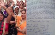BJP को बड़ा झटका, दिया 200 महिला कार्यकर्ताओं ने दिया इस्तीफा