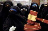 सुहागरात के दिन मुस्लिम महिला से गैंगरेप, पति से शिकायत पर मिला तीन तलाक
