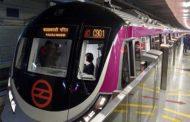 २५ दिसम्बर को मेट्रो के उदघाटन में दिल्ली के मुख्यमंत्री केजरीवाल को नहीं मिला निमंत्रण, जानिये क्यूँ