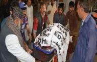 पाकिस्तान में हिंदुओं के बाद ईसाई निशाने पर, अंधाधुंध फायरिंग में चार की मौत
