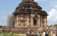 ओडिशा के कोणार्क मंदिर में पर्यटन सुविधा केंद्र का उद्घाटन, ये हैं खास बातें