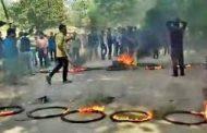 आरक्षण का विरोध: बिहार के आरा में गोलीबारी-पथराव, सड़कें जाम, गृह मंत्रालय का देशभर में अलर्ट