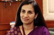 ICICI बैंक में चंदा कोचर के कार्यकाल पर RBI को करना है फैसला: वित्त मंत्रालय