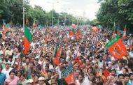 दो सीटों से शुरू हुआ सफर और 38 वर्ष बाद भाजपा बनी दुनिया की सबसे बड़ी पार्टी