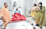 उत्तर प्रदेश के स्वास्थ्य मंत्री सिद्धार्थ नाथ सिंह आर एम् एल में भर्ती, डाले गये ३ स्टंट, स्थिति अब बेहतर