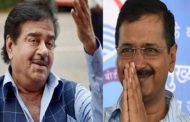 नॉएडा में आज AAP रैली, लोकसभा चुनाव का आगाज , शत्रुघ्न सिन्हा भी दिखेंगे अरविन्द के साथ मंच पर