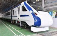 जानिये क्या है भारत की पहली इंजन लेस Train 18