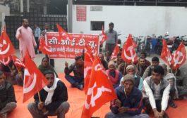 लाउन्टेªस कम्पनी पर सीटू के नेतृत्व में मजदूरों ने  किया धरना प्रर्दशन