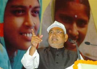 nitish-kumar-to-address-rally-in-delhi-for-special-status-to-bihar