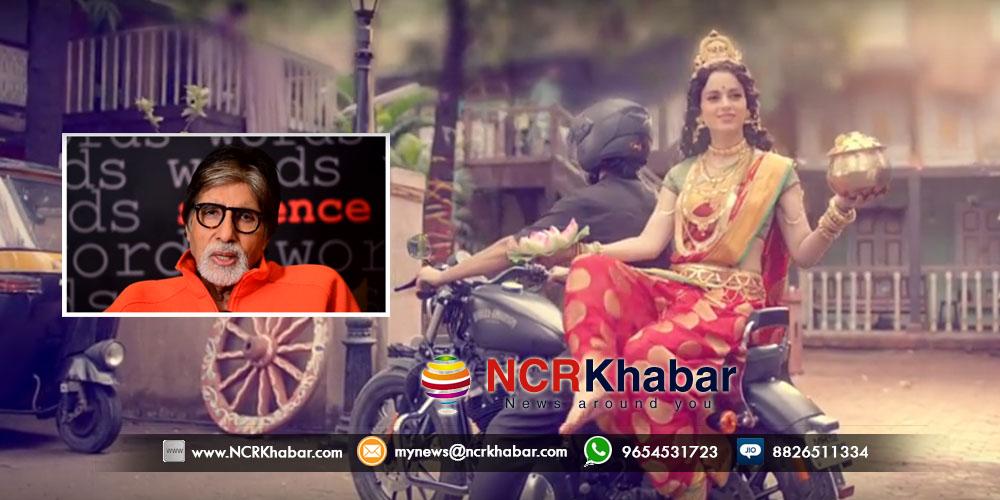 NCRKhabar-swachBharat