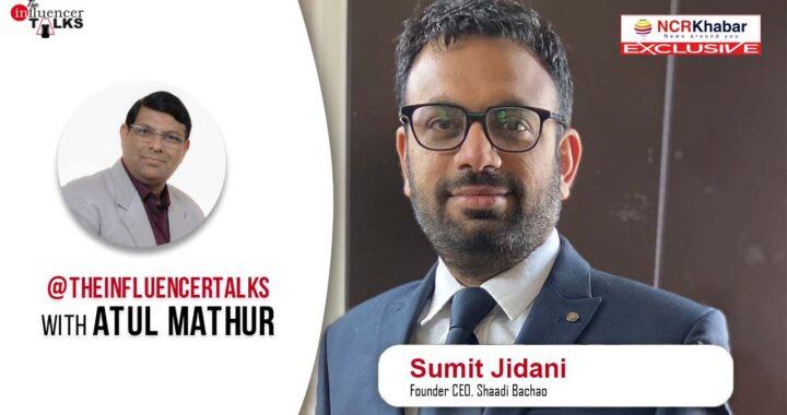 Sumit Jidani FULL EPISODE